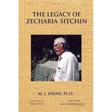 portada the legacy of zecharia sitchin: the shifting paradigm