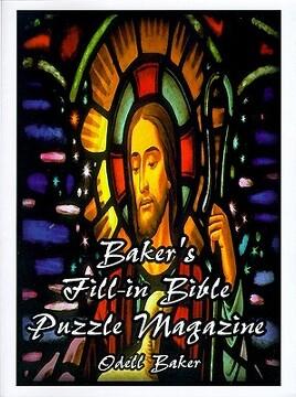 portada baker's fill-in bible puzzle magazine