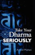 Take Your Dharma Seriously - Mohan, Anand - Createspace