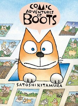 portada comic adventures of boots