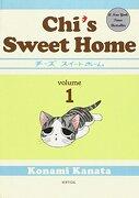 chi´s sweet home 1 - kanata konami - vertical inc