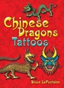 chinese dragons tattoos - bruce lafontaine,tattoos,dover publications inc - dover publications