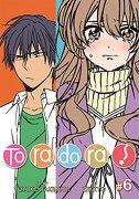 MIEDO DISENSO Gedisa (libro en Eng) - Yuyuko Takemiya - Seven Seas