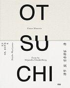 Otsuchi (libro en Inglés) - Daido Moriyama - Rm Verlag