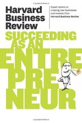harvard business review on succeeding as an entrepreneur - harvard business review (cor) - perseus distribution services