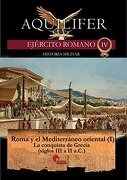 Aquilifer iv Roma y Mediterraneo Oriental - Julio Rodriguez Gonzalez - Almena Ediciones