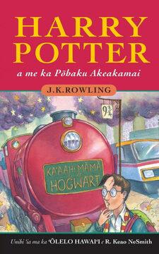 portada Harry Potter a me ka Pōhaku Akeakamai: Harry Potter and the Philosopher's Stone in Hawaiian (libro en hawaiian)