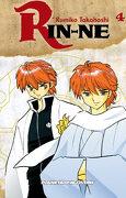 Rin-Ne nº4 - Rumiko Takahashi - Planeta Deagostini Cómics