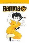 Ranma Kanzenban nº 03/19 (Ranma 1/2) - Rumiko Takahashi - Planeta Cómic