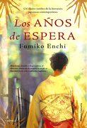 Los Años de Espera (Alianza Literaria (Al)) - Fumiko Enchi - Alianza Editorial