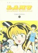 Lamu Urusei Yatsura 15 - Rumiko Takahashi - Glenat Espana Ediciones Sl