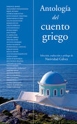 Antología del Cuento Griego (Fuera Coleccion Alfaguara Adultos) - Varios Autores - Alfaguara