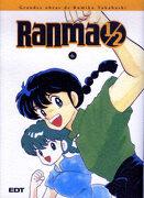 Ranma 1/2 Integral 06 - Rumiko Takahashi - Editores De Tebeos