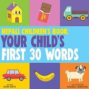 Nepali Children's Book: Your Child's First 30 Words (libro en inglés)