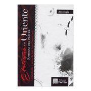 Erotismo en Oriente: Sombras del Placer (Colección Cuantos Leen Porrúa) (Spanish Edition) - Jose Luis Trueba Lara (Compilador) - Porrua