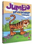 Jumbo Preescolar Bilingue (6782 - Ediciones Larousse - Ediciones Larousse