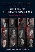 Galería de Asesinos sin Alma: La Estirpe de Caín - JosÉ Manuel FrÍAs Ciruela - Arcopress Ediciones