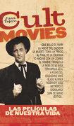 Cult Movies: Las Películas de Nuestra Vida - Juan Tejero - Bookland Press Editores