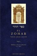 Zohar (Vol. I): 1 (Cabala y Judaismo) - Rabi Shimon Bar Iojai - Obelisco