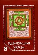 Kundalini Yoga - Sri Swami Sivananda - KIER