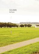 Solanin. Nueva Edición - Inio Asano - Norma Editorial S.A