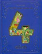 Colección de Cuentos Para Niños de 4 Años - Varios Autores - Parragon