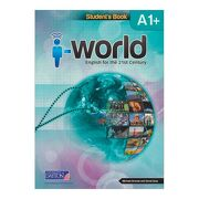 I World a 1+ Students Book (Incluye udp Access Licence) (libro en Inglés) - Ediciones Sm - University Of Dayton Publishing