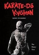 Karate-Do Kyohan: The Master Text (libro en Inglés) - Gichin Funakoshi - Kodansha International