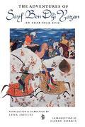 The Adventures of Sayf ben dhi Yazan: An Arab Folk Epic (Prota Book) (libro en Inglés) - Lena Jayyusi - Indiana University Press