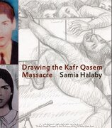 Drawing the Kafr Qasem Massacre (libro en Inglés)