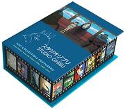 Studio Ghibli: 100 Collectible Postcards: Final Frames From the Feature Films (libro en Inglés)