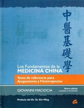 portada Fundamentos de la Medicina China, los (Salud Natural)