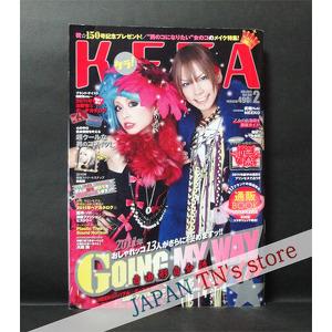 Japan 『KERA 2/2011』 TAKERU NEEKO Girls Fashion LOLITA・PUNK・HARAJUKU・ROCK (new)